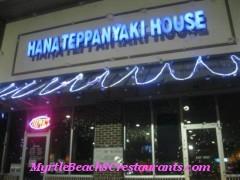 Hana Teppanyaki House
